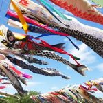 端午の節句のお飾り 兜や鯉のぼりを手作りキットで楽しみながら作ってみよう!