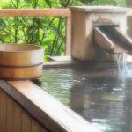 温泉に行けなくてもお風呂でぽっかぽか!よもぎと岩塩パワーで心も体も癒される?!